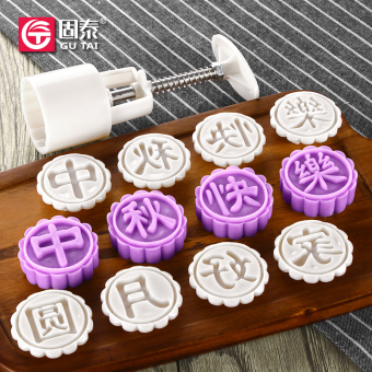 Harga Push/hand pressure moon cake mold plus head (50g) with 8 motif moon cake mold moon happy