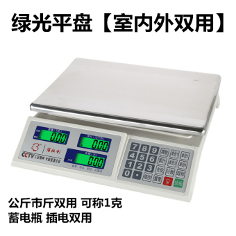 Harga Access to commercially available electronic scales precision 30kg count denominated weight g supermarket fruits and vegetables kitchen electronic scales