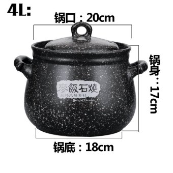 Harga Maifanite electromagnetic furnace applicable for casserole soup pot stew pot high temperature resistant ceramic pot soup pot household pot stone