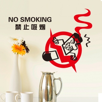 Harga Company office to ban smoking in public places cigarette tips sticker self adhesive wall stickers cute creative expression