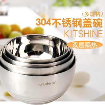 Korean stainless steel tureen not stainless steel sealed bowl with lid Stainless Steel Bowl home 304 double insulation fresh bowl