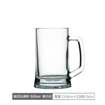Harga Turkey Original imported glass creative the cup large beer cup juice cup with handle cup