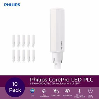 (10 pack) Philips CorePro LED PLC blub 6.5W 840 (4000K cool white light) 2 Pin (replacement of 18W)