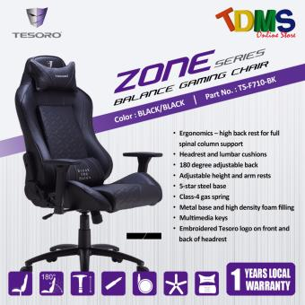 Harga TESORO ZONE BALANCE GAMING CHAIR (BLACK) - ERGONOMIC DESIGN(Black)