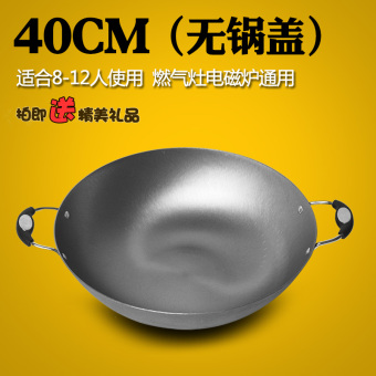 Harga Traditional BIG ears wok cast iron pan cast iron pot WOK 40CM wok nonstick uncoated