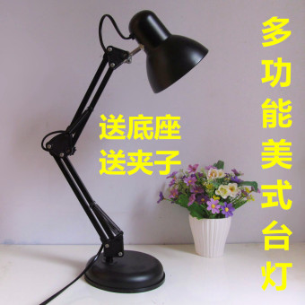 Harga Photography lamp led lamp eye study and work office students live anchor long arm folding clip lamp
