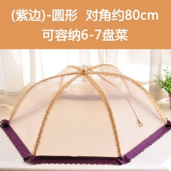 Harga Lace food cover folding food cover food cover flies cover rectangle round dish umbrella dining table cover