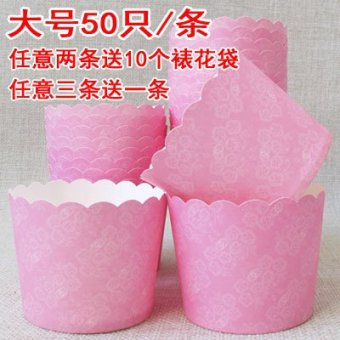 Harga Baking small medium temperature oven chiffon cake cups muffin cup muffin mold cup cake cup holder 50