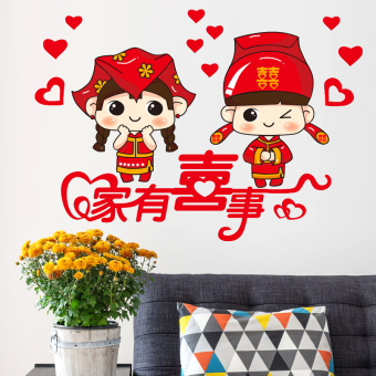 Harga Love couple arranged marriage room decoration sticker wall stickers bedroom bedside wedding word wedding wedding