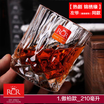 Italy imported crystal glass wine cup creative whiskey spirits cup home to drink beer cup white wine cup