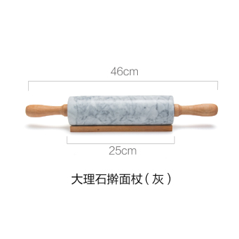 Harga Modern housewife retro natural marble series rolling pin home baking tool natural wood handle