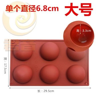 Half spherical creative silicone mold silicone cake mold pudding mold chocolate mousse cake baking mold
