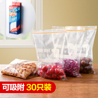 Harga Large refrigerator fruit storage bag thick sealed bags kitchen food bag food storage bags dense bags ziplock bags