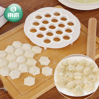 Harga Rain lazy buns creative kitchen and easy to operate dumpling mould dumpling bag dumplings chaos machine speed control