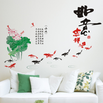 Harga Wall stickers chinese style poetry koi pond decorative paintings living room sofa background wall paper luck