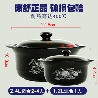 Harga Glands casserole large capacity fire applique ceramic pot casserole soup porridge stew pot clay pot soup pot piece set