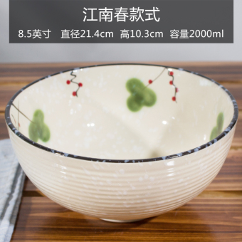 Harga Creative Japanese ceramic tableware large soup noodles bowl home bowl boiled fish bowl of pickled fish bowl soup pots bowls