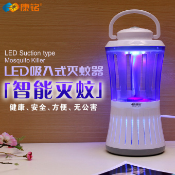 Harga Kang Ming led no radiation suction mosquito