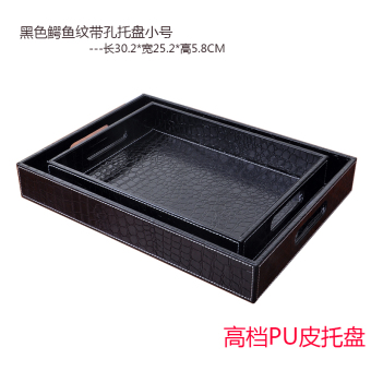 Harga Yasons black leather tray rectangular Fruit tray cups care tea wooden plate big bag