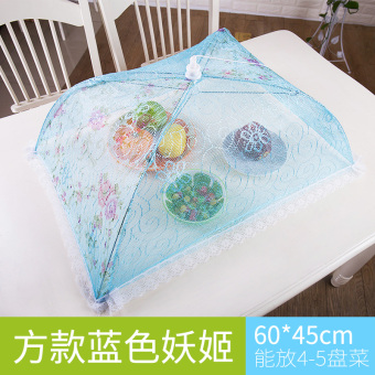 Harga Flies rectangle folding food cover dining table cover round cover leftovers food cover food cover dining table cover dish cover