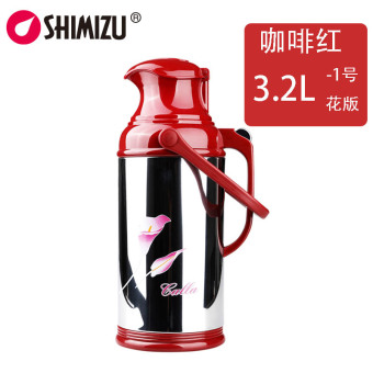 Shimizu home thermos hot water bottle