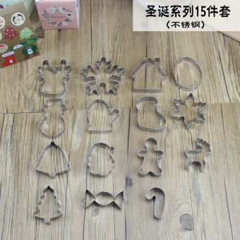 Harga Christmas cartoon printed christmas cookies mold diy biscuit mold biscuits mousse ring mold powdered sugar sieve