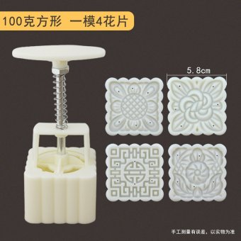 Autumn three-dimensional cartoon snowy moon cake mold hand pressure with the word traditional mung bean cake mold 50 grams 100 grams