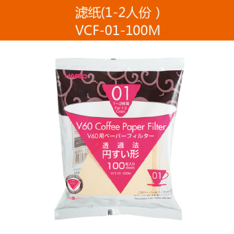 Japan hario V60 no bleach drip cup coffee filter paper 01/02 No.VCF-01-02 1-4 Cup 100