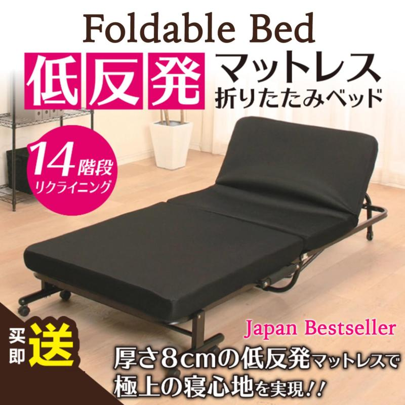 Japanese Modern Metal Folding Bed With Mattress 60cm Black