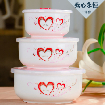 Jingdezhen Ceramic lunch box covered instant noodles bowl three sets & Search Singapore Jingdezhen Ceramic Dishes Bowl Price Online ... Aboutintivar.Com