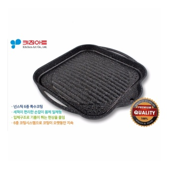 Kitchen art Korean Best-Selling Arte Cooking Barbecue Grill - intl