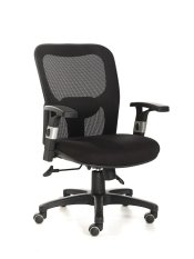 Merito Mesh Office Chair Mid Back Singapore