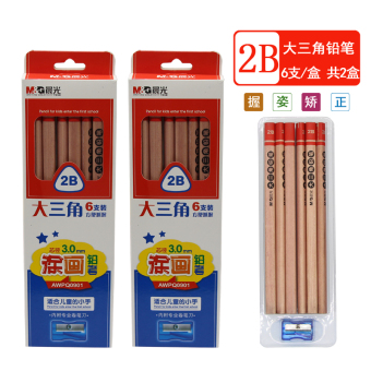 Harga M&G stationery large triangle rod children's student correctionwriting pencil coarse core 2B/4B/6B/HB Tu Hua Calligraphy