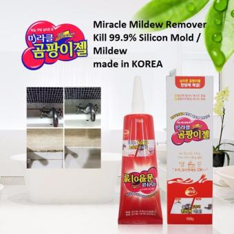 Miracle Mildew Gel (Buy 1 Free 1)