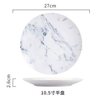 Modern housewife European marble series ceramic tableware Western-style new bone china dishes steak dish soup plate bowl