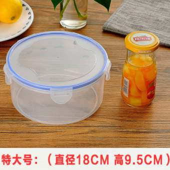 Multi-function sealed plastic crisper microwave heating lunch box refrigerator fresh bowl food storage box sealed box