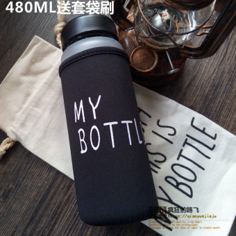 Harga My portable with lid portable bottle glass cup