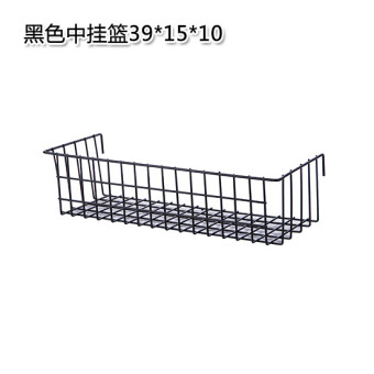 Nordic wind Jianyue wrought iron wall shelf hanging basket