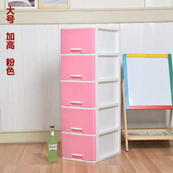 Plastic desktop office storage box drawer storage cabinets