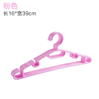 Plastic slip clothes air dry rack windproof hanger