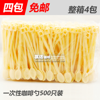 Harga Promotional A of plastic coffee spoon coffee soup coffee stirring rod plastic spoon 500 of/bag