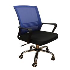 QUARTZ II Low Back Office Chair | Mesh Chair (Blue) Singapore