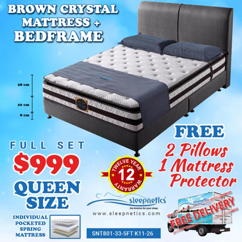 Queen Size | Brown Crystal Mattress + Divan Bed Frame (GREY) + Free 2 Pillows + 1 Mattress Protector
