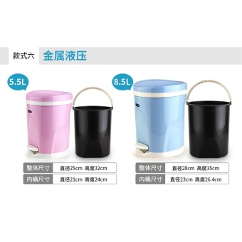 RuYiYu - Round Step-On Wastebasket Trash Can with Lid, Mute and Slow Down, 8.5L - intl - 3