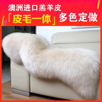 Sheepskin bedroom living room bedside Carpet Wool sofa cushion