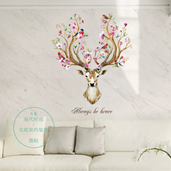 Sika Deer College Students U0026 39 Dormitory Wall Stickers Adhesive Stickers  Entrance Living Room Bedroom Bedside Part 52