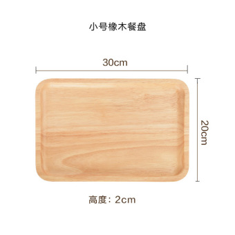 Harga Size rubber wood rectangular tea tray Wooden Tray