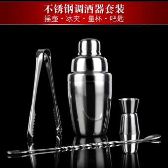 Stainless steel cocktail shaker suit cocktail shaker cup shake winebar spoon measuring cup ice shake pot chicken tail wine cocktailtools