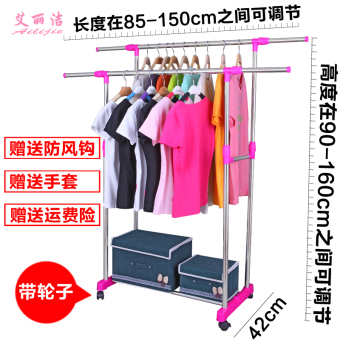 Stainless steel simple floor Double Pole-hanging