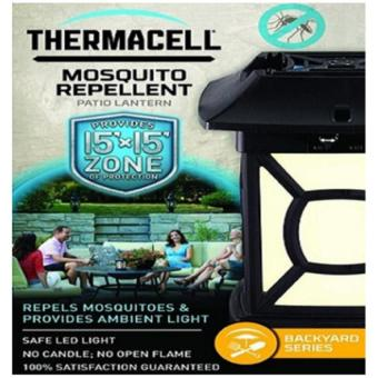 Thermacell MR 9W Mosquito Repellent Patio Outdoor Lantern